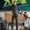 香港映画レビュー「スーパーティーチャー 熱血格闘 大師兄 Big Brother」