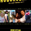 HOGONOEXPO ~Live! Special~について(3776さんのご紹介を力みがちに)