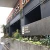 米子の新名所『GOOD BLESS GARDEN』サウナは最強のikiストーブ2本建てセルフロウリュで昇天!!!