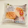 冷たいまま食べる美味しさ冷やして食べるデニッシュフレンチトースト】