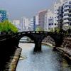 眼鏡橋~長崎市