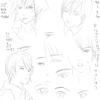 【86】  6/1 「【男キャラの7頭身考える、模写をして慣れる】【陰と影を考える】」