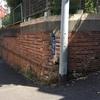 谷根千 煉瓦巡り(9)  煉瓦擁壁と煉瓦塀  台東区池之端