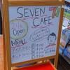 大人気!? セブンイレブンのセブンカフェ