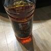 安くておいしい4リットルウイスキー【レビュー】『ブラックニッカ クリア』ニッカ