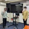 集団授業用のモニター
