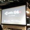 勉強会レポ : Unity道場 3月〜ライティングとVFX Graph〜