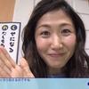 「ニュースチェック11」2月2日(木)放送分の感想
