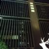 赤坂プリンスホテルの活用法