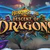 ハースストーン新拡張「激闘!ドラゴン大決戦!」が発売されました!