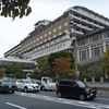 【2020京都】#4 ウェスティン都ホテル京都