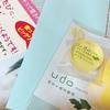 mariaオススメ「スキンケア」サンプル商品コーナー(♥︎,,• ₃ •,,♥︎)ウドエッセンス洗顔ソープ。