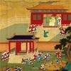 今日の中国17 秦の始皇帝の布告見つかる。「不老不死の薬を探せ」