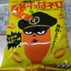 【新商品】酸暴すっぱネロ ウマ辛ポテトスナック食べてみた!