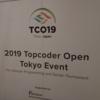 TCO19 Japan Regional 感想