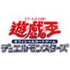 【遊戯王OCG】デュエルモンスターズ『WORLD PREMIERE PACK 2021(ワールドプレミアパック2021)[CG1762]』トレカ【コナミ】より2021年9月発売予定♪