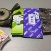 狭山茶探訪PART4⇒実際に狭山茶の飲み比べをしたよ!違いがわからない漢にしじまんに狭山茶の味の違いはわかるのか?