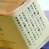 世代、性別を越えて、一番人気は「米ぬか石鹸」