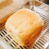 ホームベーカリーは楽しい。ふわサクに焼くコツ。ココナツオイルがバターの代わりになります。