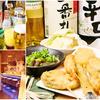 【オススメ5店】箕面・池田(大阪)にある串揚げが人気のお店