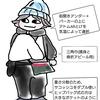鎖骨骨折日記【10】三角巾を防具として初出勤(鎖骨骨折9日目:術後6日目)