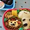 ~きりんパンのキャラ弁~冷凍食品を使わず可愛い幼稚園弁当