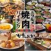 【オススメ5店】米子市(鳥取)にあるバイキングが人気のお店