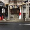 歯が痛い時は京都【白山神社】で参拝しよう!