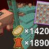 【マイクラ1.16】簡単&超高効率なホグリントラップ 作り方解説!もう食料と革には困らない!Minecraft Easy & High Efficient Hoglin Farm【マインクラフト】