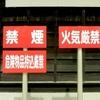 江見祭礼(えみさいれい)、日本舞踊に創作ダンス、各地区の催しものが最高!