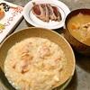 雑炊 in 焼き鮭