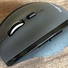 3年間電池交換なし、7ボタン搭載のロジクール【マラソンマウス M750m】を購入
