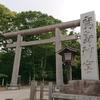 鹿島神宮。御神体に触れる飾らない古神社の趣