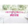 【公園情報】銅座公園(最寄り谷町六丁目):大阪市中央区公園まとめ