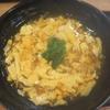 紅葉と食を求めて岡崎城へ+名古屋グルメ