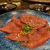 【青森市/焼肉】牛寿のレバーフォンデュうまし!桜ユッケもうまかった!