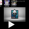 【cocos2dx】アスタ広告がAndorid側で表示できない件(解決済み)