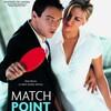 映画ムダ話でウディ・アレンの『マッチポイント』『重罪と軽罪』