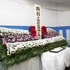 第50回大阪社会運動物故者顕彰・追悼式を開催しました。