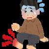 【激痛】痛風になってしまいました・・