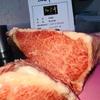 熟成肉のコースやってます。12日、13日お休みいただきます。