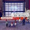 ポケモン剣プレイ中5