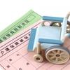 親の介護にかかる費用は?介護保険で受けられるサービスの種類と負担額。