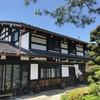 岐阜県観光大使のグルメ情報~郊外にある健康的ランチ~
