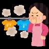 洗濯に使う洗剤、何を使っていますか?
