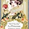 4/27~5/15 Ablxs× SAKIZO二人展「La Princesse」開催!