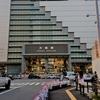 ★JR大阪駅