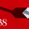 """一缶1250円!!高級サバ缶""""No.38""""はギフトにも最適なオシャレでラグジュアリーな新コンセプトだ"""