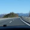 来シーズンに期待大!千葉県まで外環道が伸びると便利になるか!?