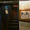 【オススメ5店】宇部市(山口)にあるバーが人気のお店